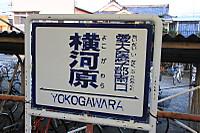 1308shikoku04085a