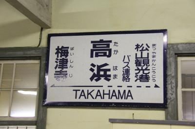 1308shikoku04089