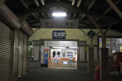 1308shikoku04091