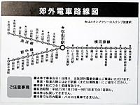 1308shikoku04096b