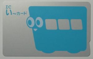 1308shikoku05014