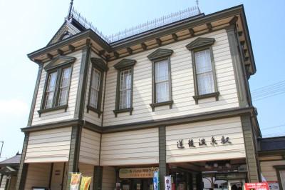 1308shikoku05039