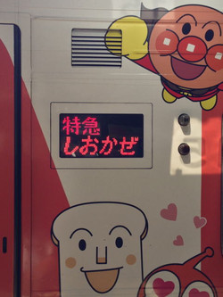 1308shikoku05081