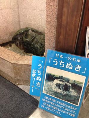 1308shikoku05088