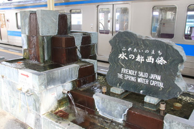 1308shikoku05091