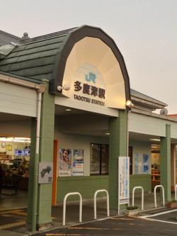 1308shikoku05095