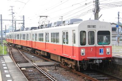 1308shikoku06024