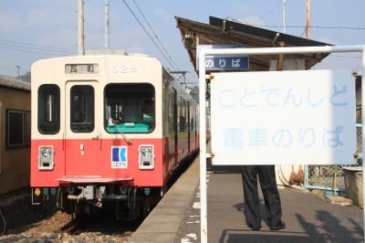 1308shikoku06025