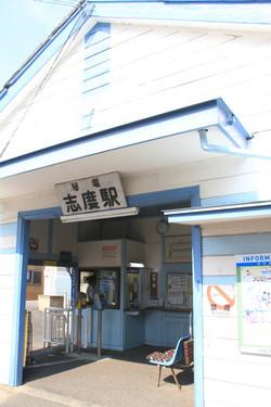 1308shikoku06026_2