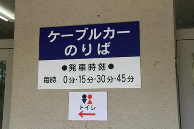 1308shikoku06051
