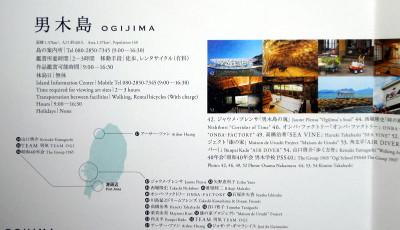 1308shikoku06063a