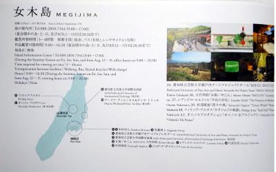 1308shikoku06063b