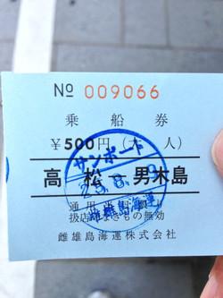 1308shikoku06064
