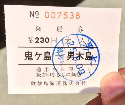1308shikoku06111