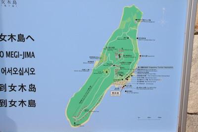 1308shikoku06113