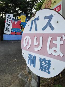 1308shikoku06121
