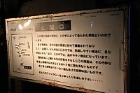 1308shikoku06123a