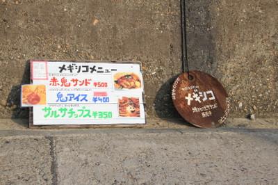1308shikoku06141
