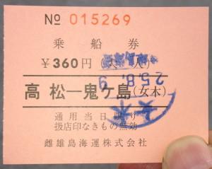 1308shikoku06146