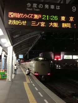 1308shikoku06161_2
