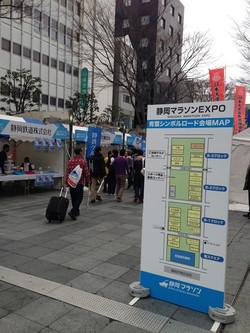 140301shizuoka03
