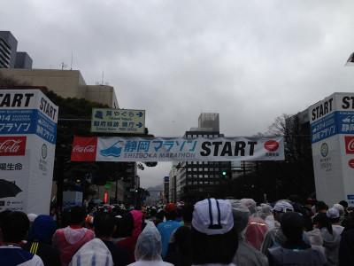 140301shizuoka06