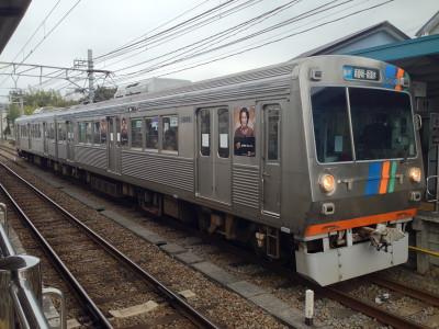 140301shizutetsu04
