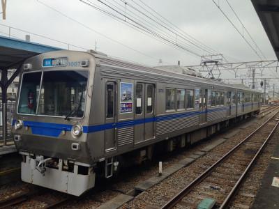140301shizutetsu05