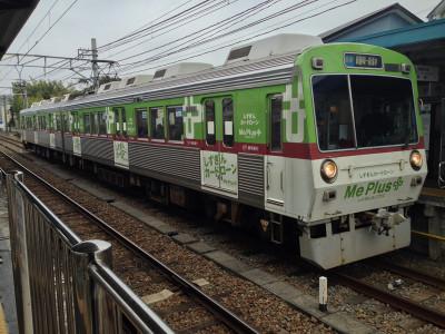 140301shizutetsu06
