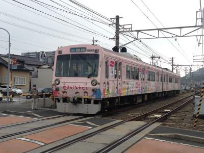 140301shizutetsu07