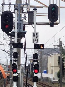 140301shizutetsu09