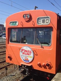 140308chichibu02