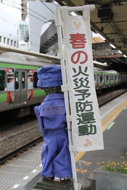 140309hamamatsuchokozo01