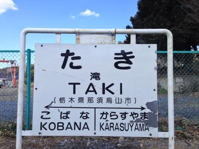 140322karasuyama25
