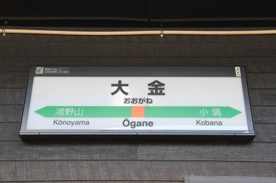140322karasuyama32