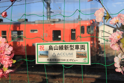 140322karasuyama46
