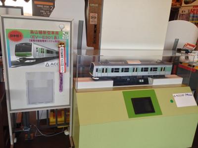 140322karasuyama45
