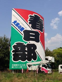 140426minamisakurai02