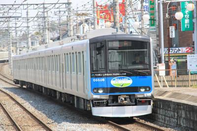 140426minamisakurai06