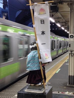 140502hamaamtsuchokozo02