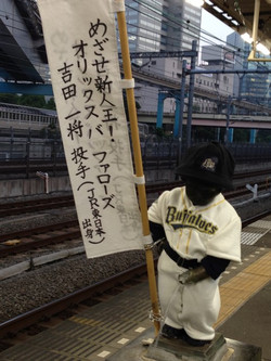 140530hamamatsuchokozo01