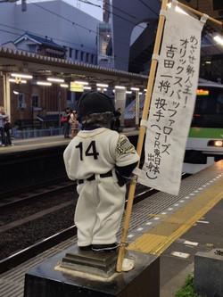 140530hamamatsuchokozo02