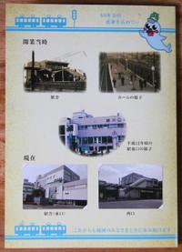140830nishikawaguchi04