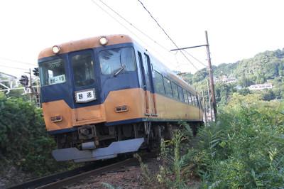 140921ooigawa31