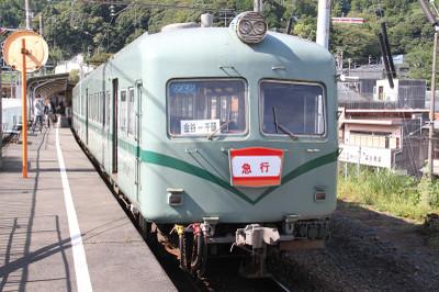 140921ooigawa32