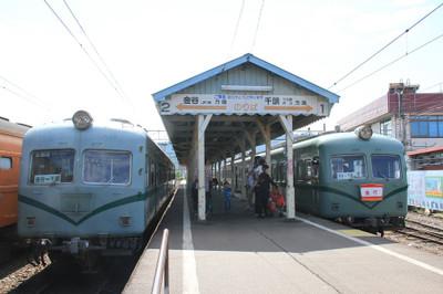 140921ooigawa33