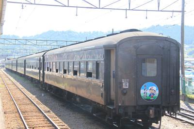 140921ooigawa35