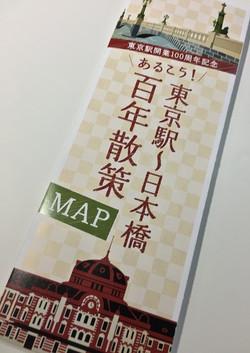 141025tokyonohonbashi02