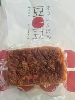 141025tokyonohonbashi10