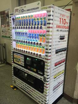 141213ochanomizu04